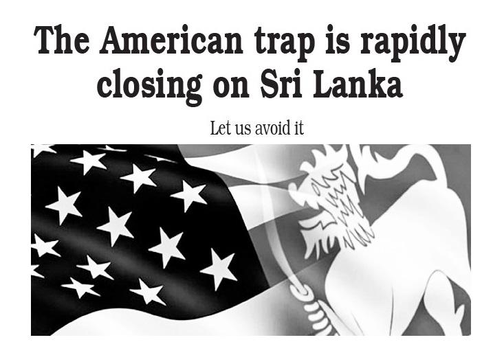 American flag and sri lanka flag